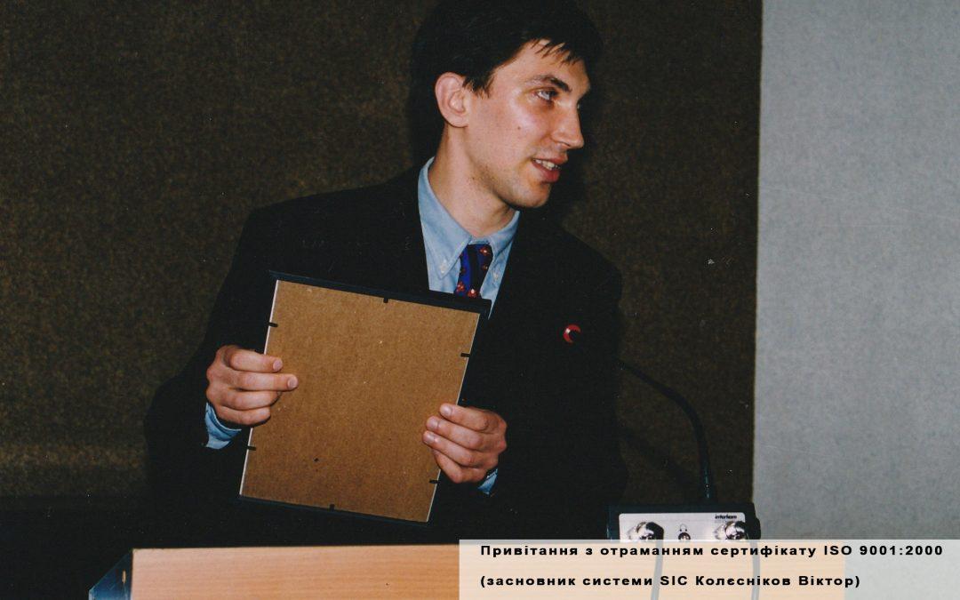 """Компанія """"Український папір"""" вкотре підтвердила ефективність своєї системи менеджменту якості"""